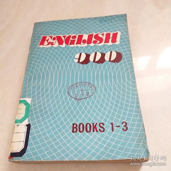 English 900   ,book  1-3