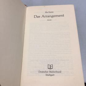 Das Arrangement