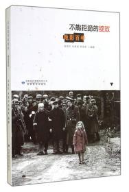 不能拒绝的绽放(电影百年)