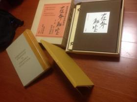 欧米収蔵 日本絵画集成在外秘宝 第三卷 肉笔浮世絵(肉笔浮世绘),现货! 九公斤重