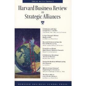 战略联盟(哈佛商业评论系列)  HBR: ON STRATEGIC ALLIANCES          HAR