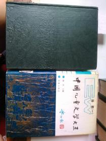 中国儿童文学大系:诗歌1 、2
