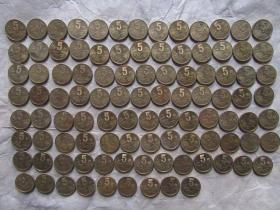 93年梅花币一组100枚合售,流通好品,品如图,1号
