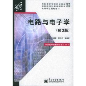 電路與電子學(第三版)A35-10
