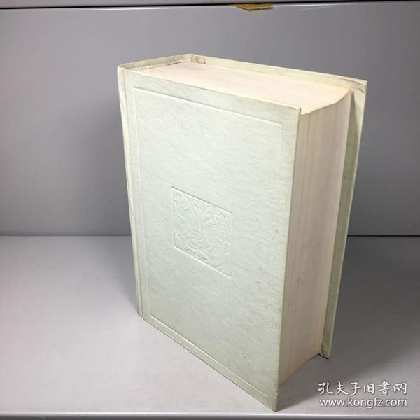 汉魏六朝诗鉴赏辞典