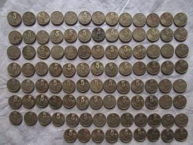 93年梅花币一组100枚合售,流通好品,品如图,3号