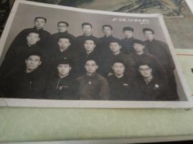 吉林工大 毕业留念 1968年 黑白照片 有戴毛像章的