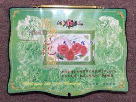 2001年挂历(有24张999纯银卡)