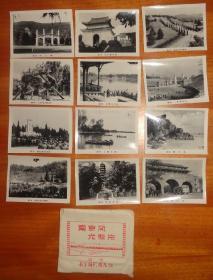 黑白相片----南京风光照片【12张带函套】长8.3CM*宽6.3CM、12张合售