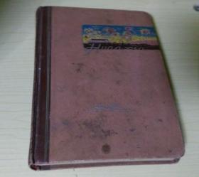 笔记本/老日记本
