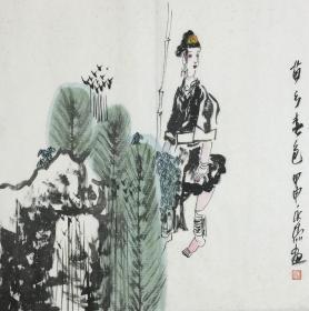 ★【顺丰包邮】【纯手绘】【刘永杰】西安美术学院教授、中美协会员、手绘四尺斗方人物画(68*68CM)★6买家自鉴。
