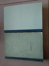 鲁迅书信集上下卷 精装(上册没有书衣,下册有书衣)