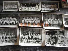 老照片10张合售:天津市公共卫生局保育员训练班结业纪念(1952年11月)+众保育员与儿童合影(1953年)+天津市卫生局幼儿园1978年至1985年毕业班合影留念8张(规格最大22x16cm,最小15x12cm)