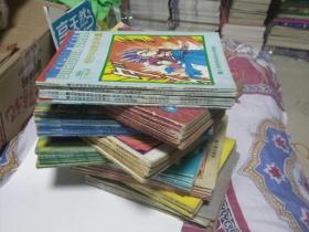 七龙珠  魔人布欧和他的伙伴 等 45册合售