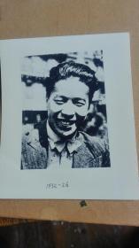 1929年庞薰琴在巴黎近照一张