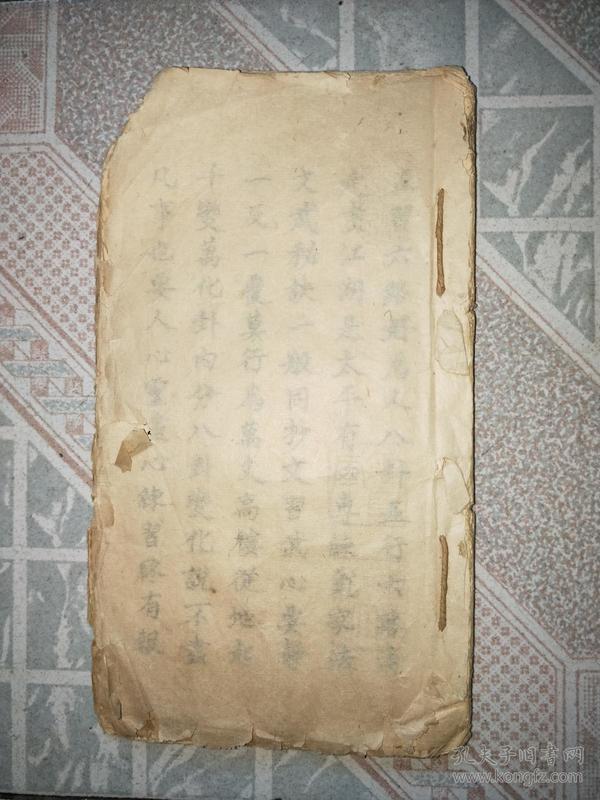 449孤本清代手稿本、武林秘笈【少凌仙師棍法】含大量手繪人物圖、一冊全、尺寸24x13.5cm【宋版、元版、明版、手寫。手抄、寫刻、版本