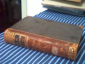 国民百科大辞典 冨山房 (6)+(8)   2本合售 见描述