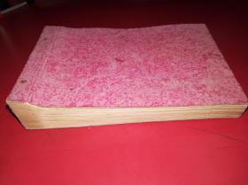 印尼泗水中華中學50年代初畢業紀念冊(含許敏校長等老師11名、學生45名)