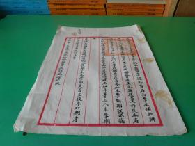 中华民国30年代 贵州省原修文县县长赵廉亲笔信扎2页   实物拍照  品如图
