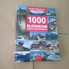 1000 SLOVAKIAN SIGHTS AND MONUMENTS