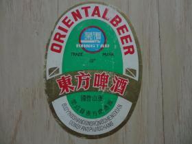 酒标:东方啤酒