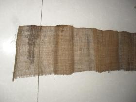 存世极罕的唐代写经丝麻绢长120宽23厘米一卷