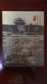 荆州古城的背影