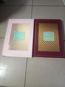 济南市志--第三册【精装·仅印3000册·一版一印】  110-5
