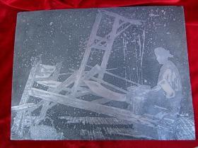 老的锌版画原版一块(原创..非商品画)39.5厘米. 30厘米