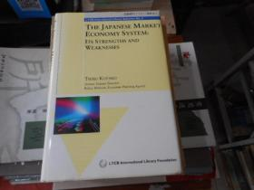 THE JAPANESE MARKET ECONOMY SYSTEM;ITS STRENGTHS AND WEAKNESSES