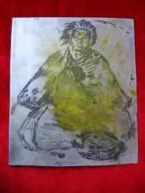老锌版画原版一块(原创..非商品画) 17厘米. 20厘米