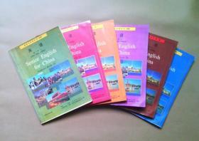 八零后高中英语课本全套6册合售