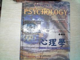 心理学        有笔记