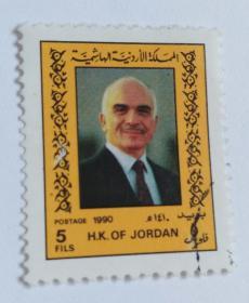 外国邮票约旦国王侯赛因(信销票1枚)