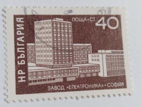 外国邮票(信销票一枚)
