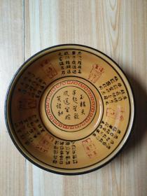 老瓷碗一个