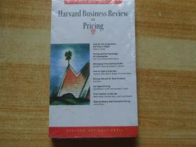 Harvard Business Review on Pricing (Harvard Business Review Paperback)  哈佛商业评论之如何定价