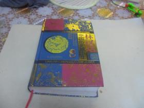 林汉达中国历史故事集 (林汉达、雪岗  编著) 精装正版现货