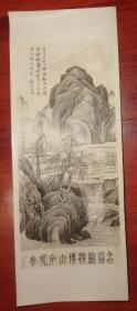 黑白相片----风光相片【参观庐山博物馆留念】长15.3CM*宽5.8CM