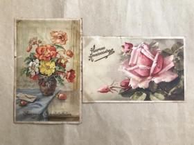 五十年代比利时彩色明信片:花卉图案2张一组(绘画版),M029