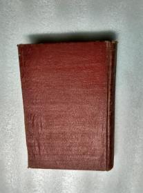 GERMAN-ENGLISH TECHNICAL AND ENGINEERING DICTIONARY 1950年精装本《德英工程技术字典》沙踪先生1957年签名题字共11