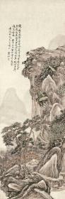 黄宾虹 松雪诗意图。尺寸37.41*112.7厘米。宣纸水墨原色微喷印制,定制产品不支持退货。