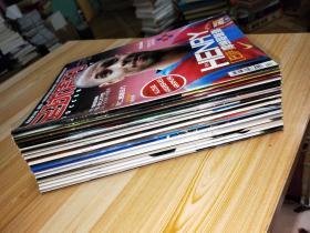 足球周刊2007【27.28.29.30.31.32.33.34.35.36.37.38.39.41.42.43.44.45.46.47.48】21本合售有一本没有卡片 其余都有卡片