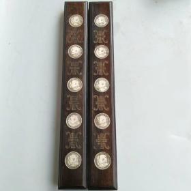 木雕镶嵌白铜钱币镇尺一对