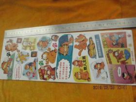 香港七彩贴纸