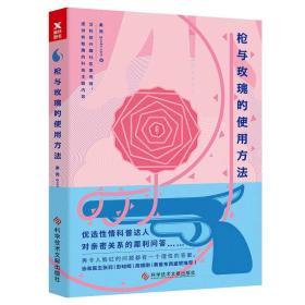 MT5------枪与玫瑰的使用方法
