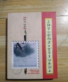 中国当代著名美术家绘画作品精赏