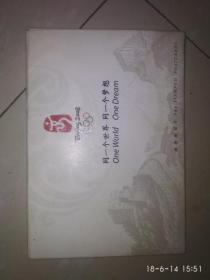 第29届奥林匹克运动会吉祥物 明信片