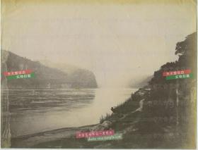 罕见!清代湖北省宜昌市夷陵区南沱一带扬子江长江风光蛋白老照片,大约1880年附近 27.6X21.2厘米