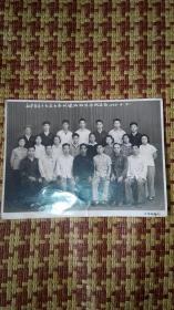 222〉老照片:天津市和平区手工业局业务训练班师生合影留念(65年)